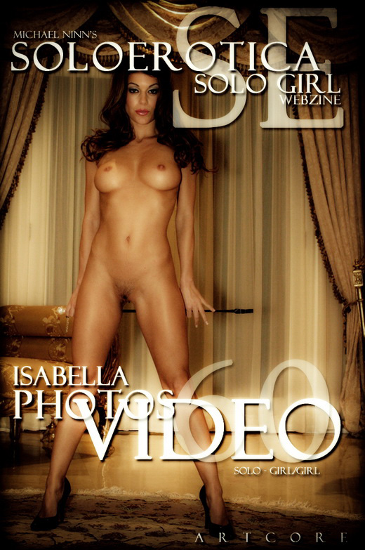 Isabella Camille - `SoloErotica #1370` - by Michael Ninn for MICHAELNINN ARCHIVES