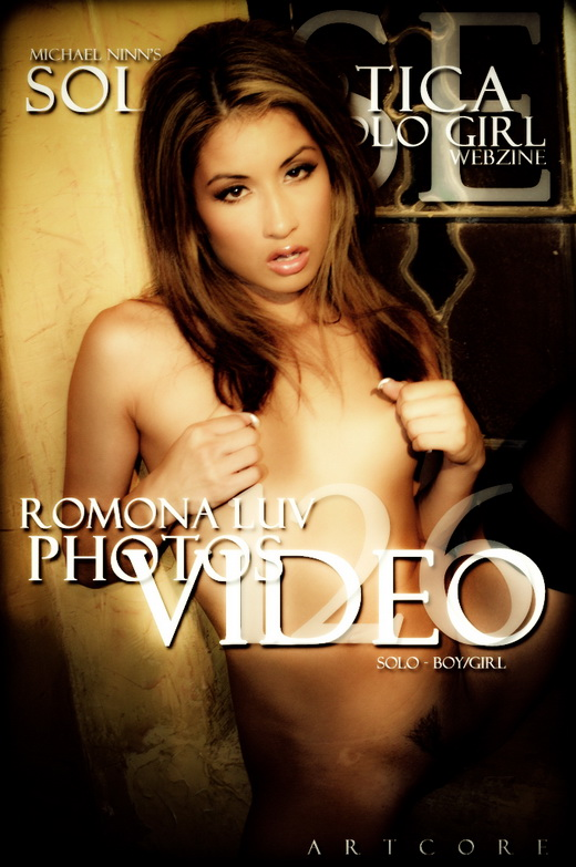 Ramona Luv - `SoloErotica #1372` - by Michael Ninn for MICHAELNINN ARCHIVES