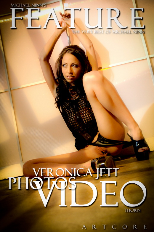 Veronica Jett - `Features #613` - by Michael Ninn for MICHAELNINN ARCHIVES