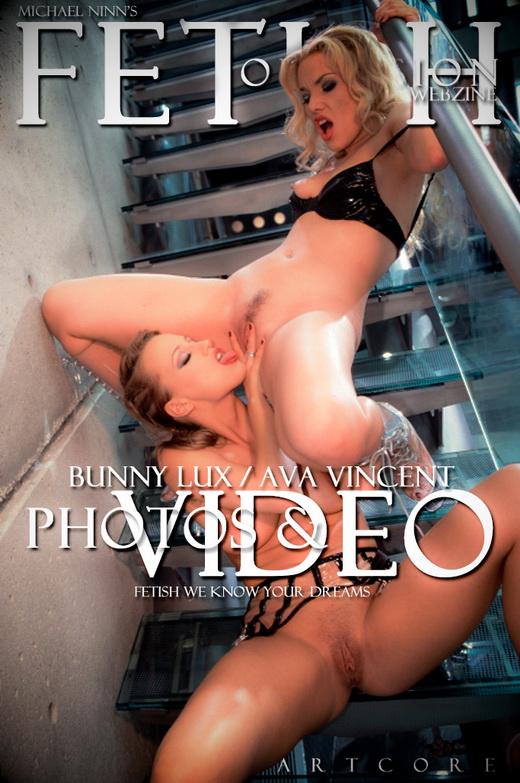 Ava Vincent & Bunny Luv - `Fetish #703` - by Michael Ninn for MICHAELNINN ARCHIVES
