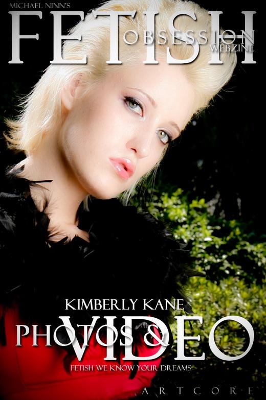 Kellemarie & Kimberly Kane - `Fetish #830` - by Michael Ninn for MICHAELNINN ARCHIVES
