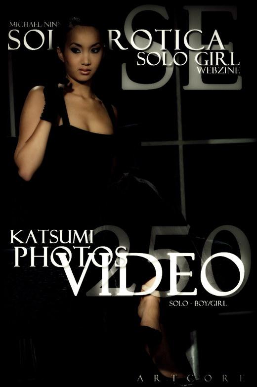Katsumi - `Soloerotica 5 - Scene 10` - by Michael Ninn for MICHAELNINN