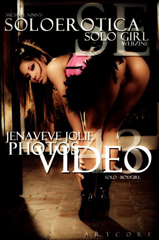 Jenaveve Jolie - `Soloerotica 7 - Scene 08` - by Michael Ninn for MICHAELNINN