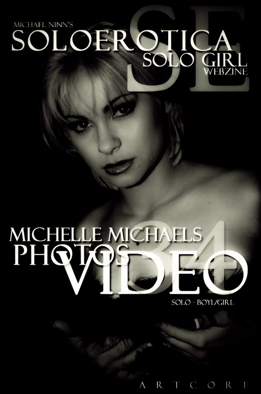 Michelle Michaels - `Soloerotica 7 - Scene 11` - by Michael Ninn for MICHAELNINN