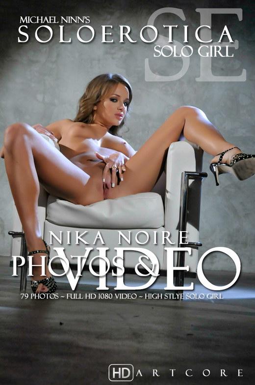 Nika Noire - `Nika Noire Solo` - by Michael Ninn for MICHAELNINN