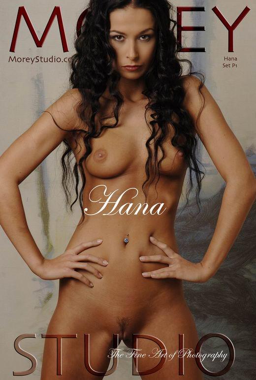 Hana B - by Craig Morey for MOREYSTUDIOS