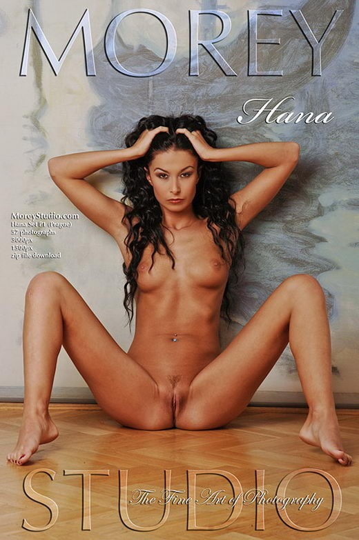 Hana B - `P1` - by Craig Morey for MOREYSTUDIOS
