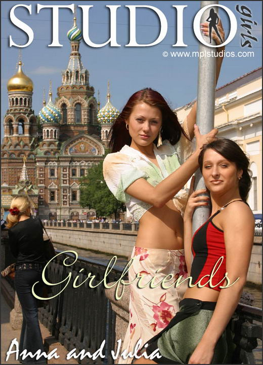 Anna & Julia in Postcard: Girlfriends gallery from MPLSTUDIOS by Alexander Fedorov