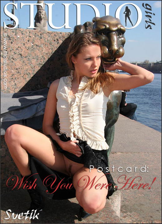 Svetlana in Wish You Were Here gallery from MPLSTUDIOS by Alexander Fedorov