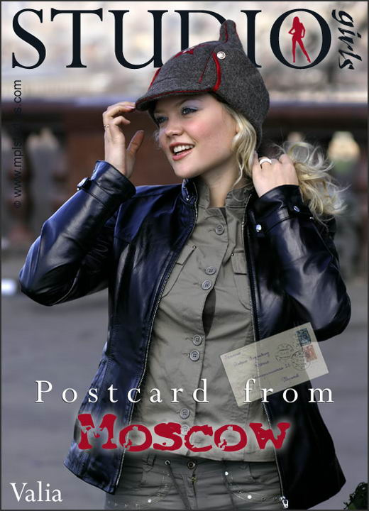 Valia - `Postcard From Moscow` - by Alexander Lobanov for MPLSTUDIOS