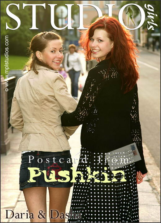Dasha and Daria - `Postcard: From Pushkin` - by Alexander Fedorov for MPLSTUDIOS