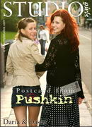 Dasha and Daria - Postcard: From Pushkin