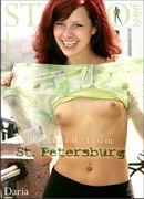 Daria - Postcard: St. Petersburg