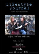 Lilya & Svetlana - Lifestyle Journal