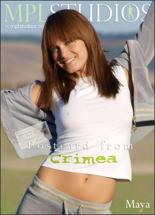 Maya - `Postcard from Crimea` - by Aztek for MPLSTUDIOS