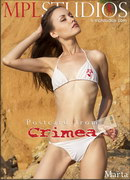 Marta - Postcard from Crimea