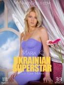 Ukrainian Superstar