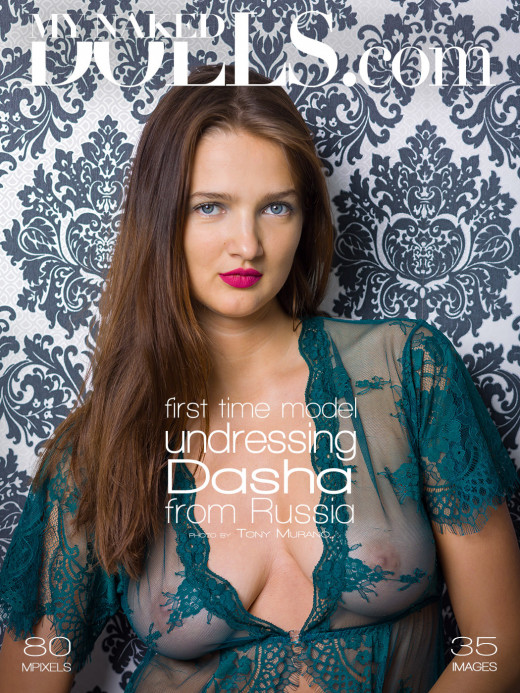 Undressing Dasha Snezhna gallery from MY NAKED DOLLS by Tony Murano