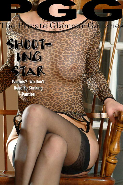 Star - `Shooting Star` - for MYPRIVATEGLAMOUR