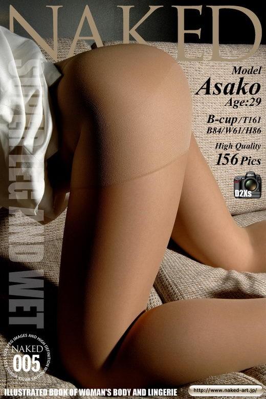 Asako - `Issue 005 - Super Leg and Wet` - for NAKED-ART