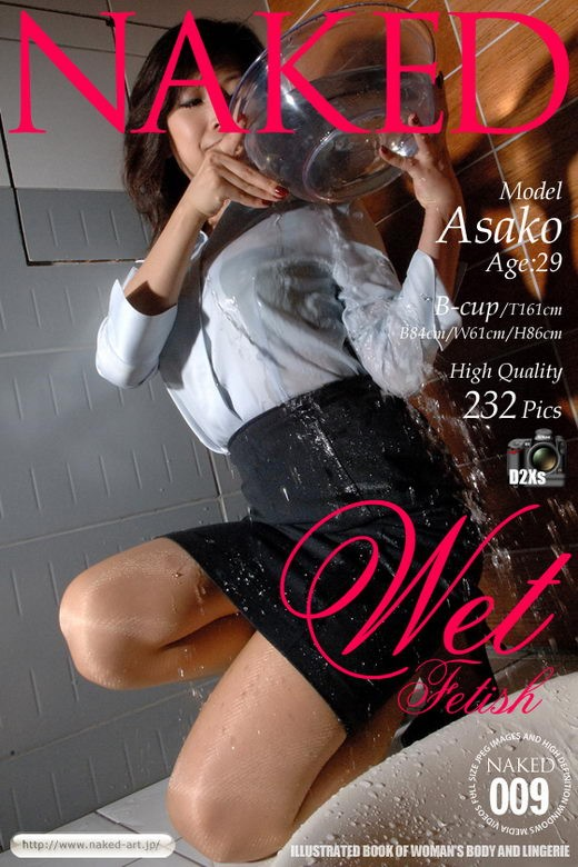 Asako - `Issue 09 - Wet Fetish` - for NAKED-ART