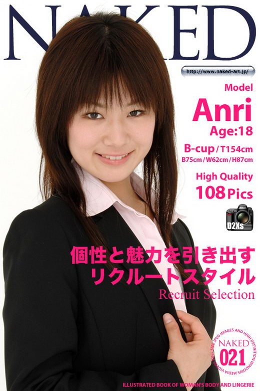 Anri Nonaka - `Issue 00021 [2011-07-18]` - for NAKED-ART