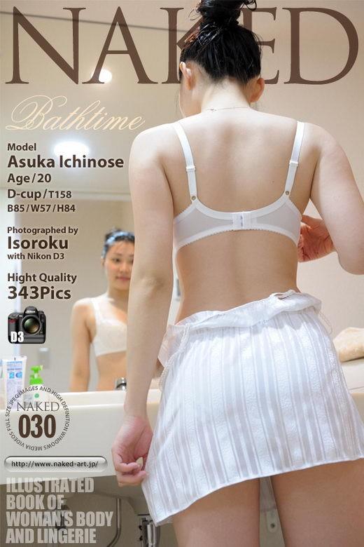 Asuka Ichinose - `Issue 030 - Bathtime` - by Isoroku for NAKED-ART