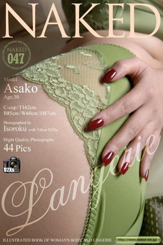 Asako - `Issue 047 - Langerie` - by Isoroku for NAKED-ART