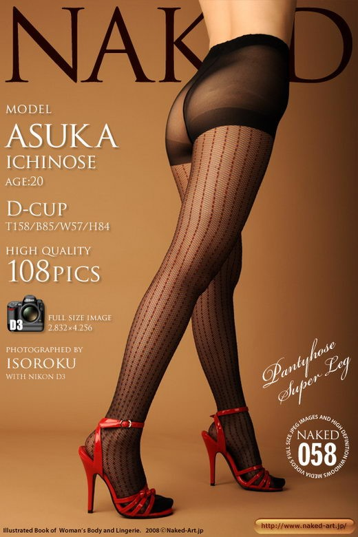 Asuka - `Issue 058 - Pantyhose Super Leg` - by Isoroku for NAKED-ART