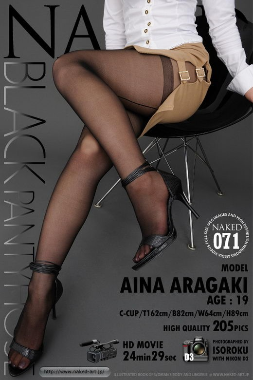 Aina Aragaki - `Issue 071 - Black Pantyhose` - by Isoroku for NAKED-ART