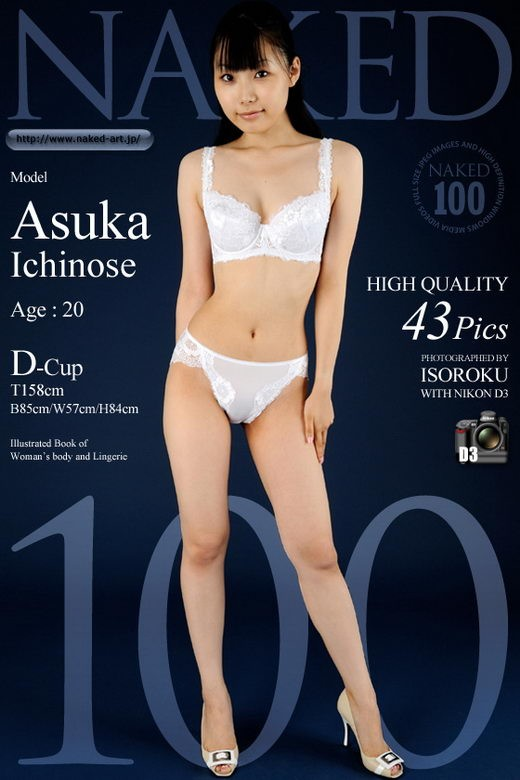 Asuka Ichinose - `Issue 100` - by Isoroku for NAKED-ART