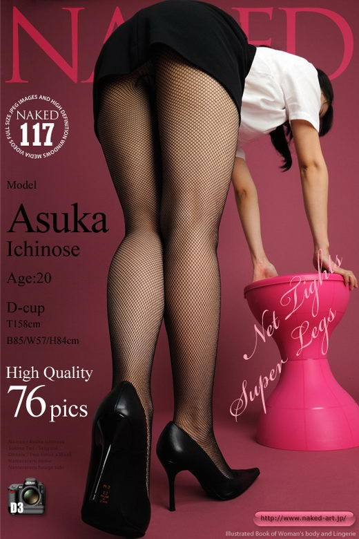 Asuka Ichinose - `Issue 117 - Net Tights Super Legs` - for NAKED-ART