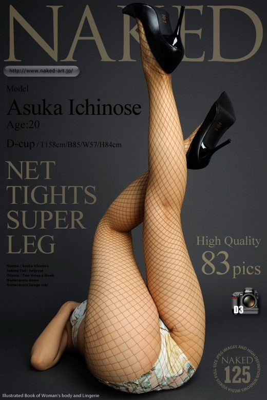 Asuka Ichinose - `Issue 125 - Net Tights Super Leg` - for NAKED-ART