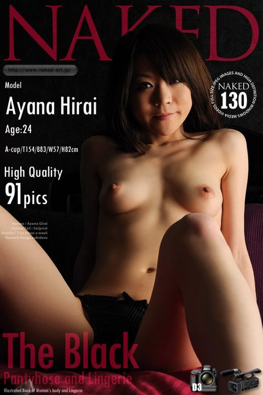 Ayana Hirai - `Issue 00130 [2012-03-05]` - for NAKED-ART