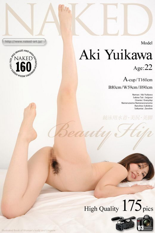 Aki Yuikawa - `Issue 160 - Beauty Hip` - for NAKED-ART