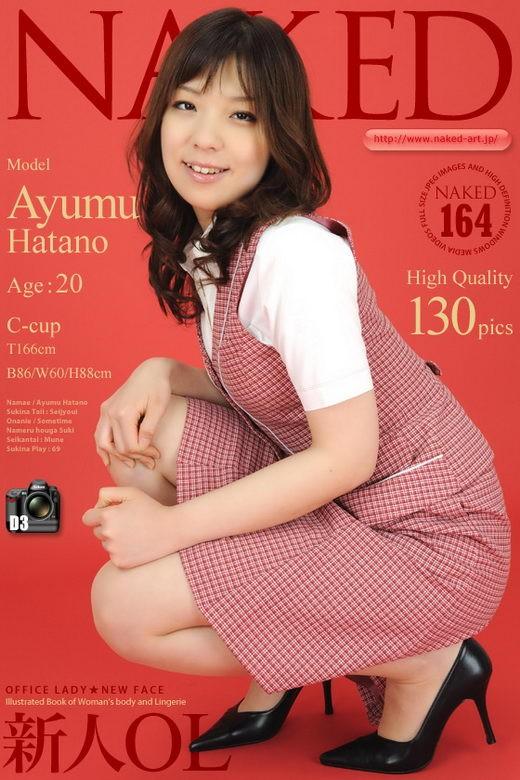 Ayumu Hatano - `Issue 164` - for NAKED-ART