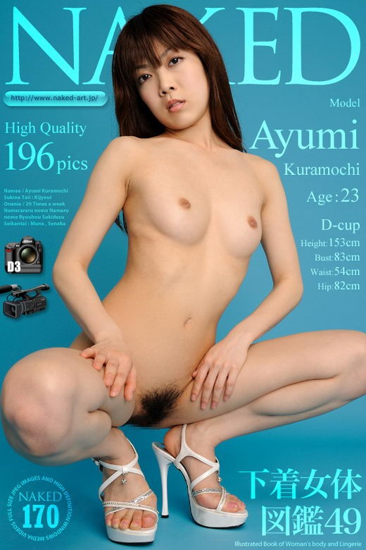 Ayumi Kuramochi - `Issue 170` - for NAKED-ART