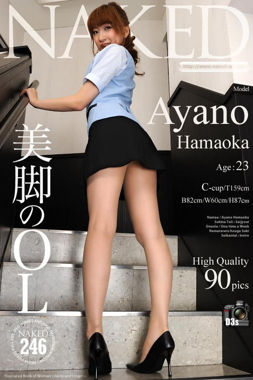 Ayano Hamaoka - `Issue 246` - for NAKED-ART
