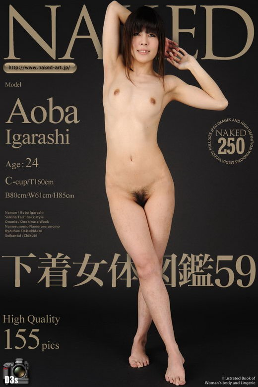 Aoba Igarashi - `Issue 250 [2011-05-30]` - for NAKED-ART