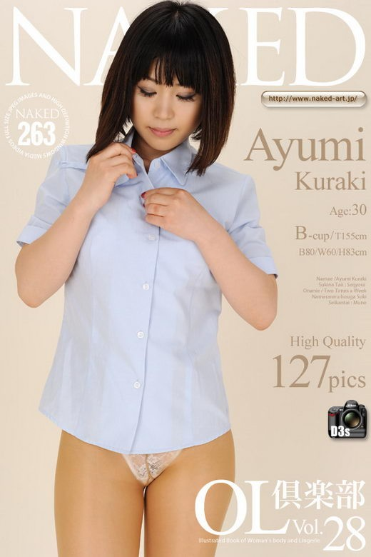 Ayumi Kuraki - `Issue 263` - for NAKED-ART