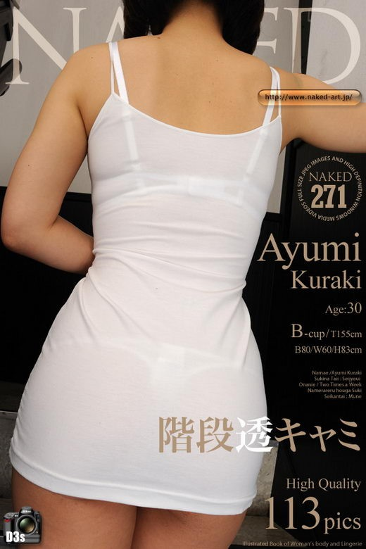 Ayumi Kuraki - `Issue 271` - for NAKED-ART