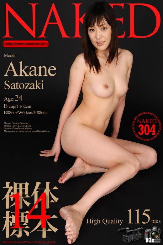 Akane Satozaki - `Issue 304 [2012-06-25]` - for NAKED-ART