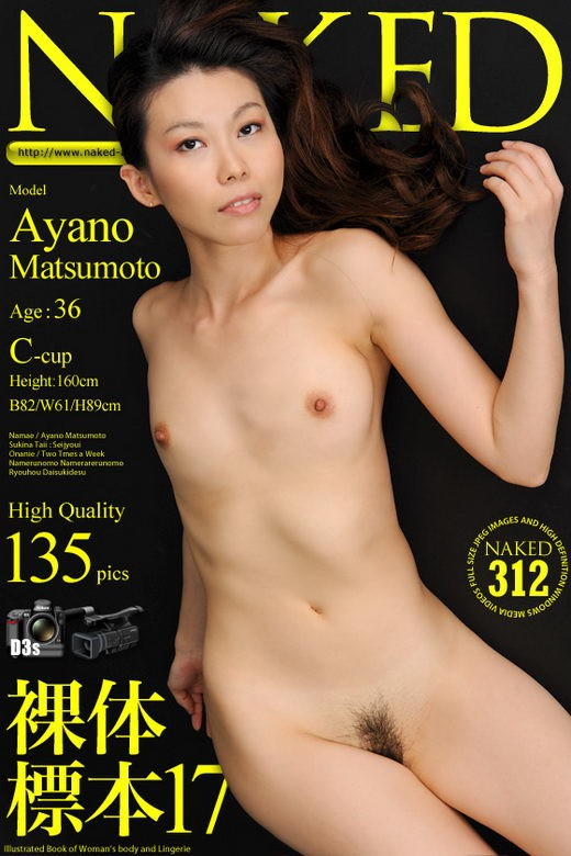 Ayano Matsumoto - `Issue 312` - for NAKED-ART