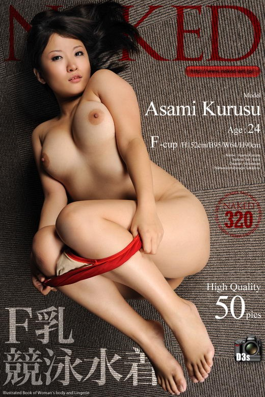 Asami Kurusu - `Issue 320` - for NAKED-ART