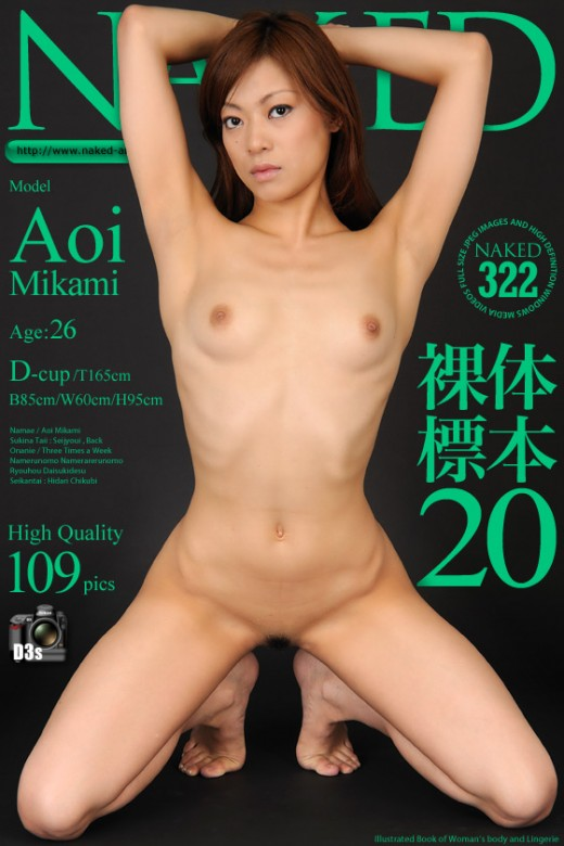 Aoi Mikami - `Issue 322 [2010-11-03]` - for NAKED-ART