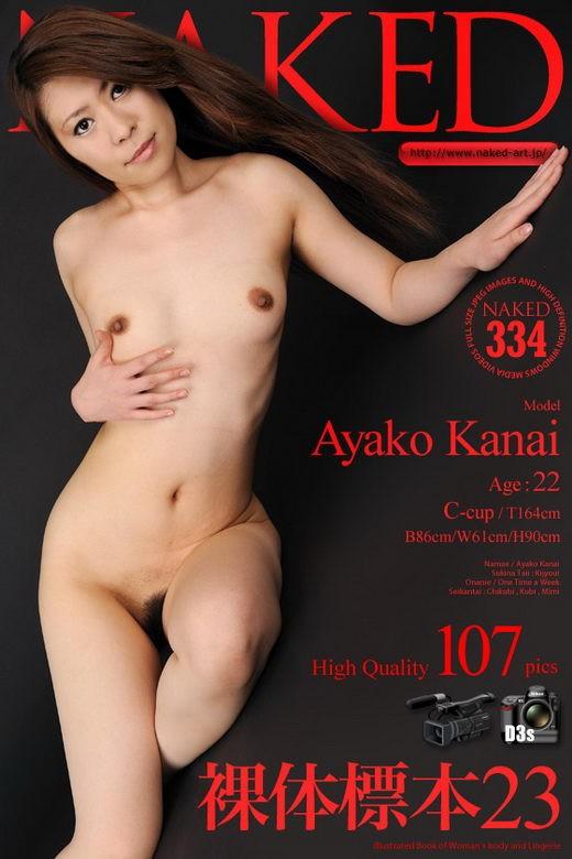 Ayako Kanai - `issue 334` - for NAKED-ART