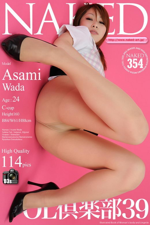 Asami Wada - `354` - for NAKED-ART