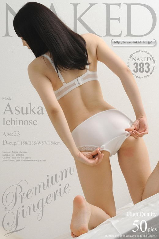 Asuka Ichinose - `Issue 383` - for NAKED-ART