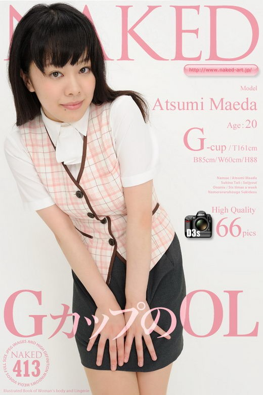 Atsumi Maeda - `Issue 413 [2011-07-18]` - for NAKED-ART