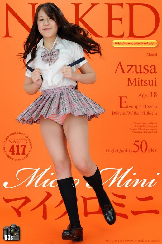Azusa Mitsui in Issue 417 gallery from NAKED-ART